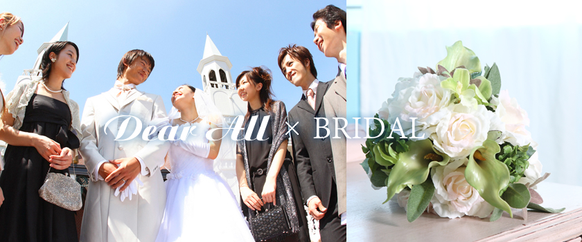 Dear All×Bridal